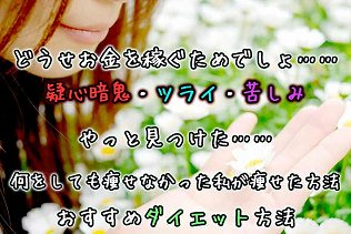 f:id:kamomako:20180815120145j:plain