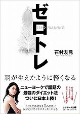 f:id:kamomako:20180914190851j:plain