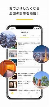 f:id:kamomako:20181011124341j:plain