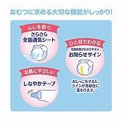 f:id:kamomako:20181119145324j:plain