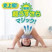 f:id:kamomako:20181119145632j:plain
