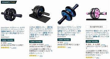 f:id:kamomako:20181208162354j:plain