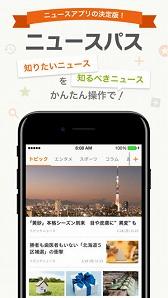 f:id:kamomako:20190108125259j:plain