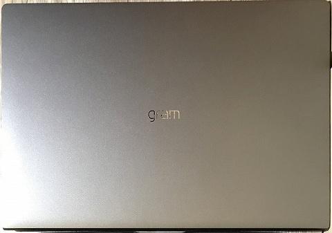 指紋が付きにくい素材のノートパソコン