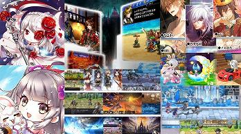 スマホゲームおすすめアプリランキング 人気RPG