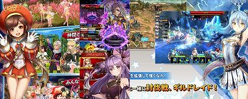 PV プレイ動画まとめ スマホゲームアプリ紹介 絶対ハマるゲーム イケメンアプリ