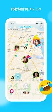 生活アプリ 位置情報アプリ