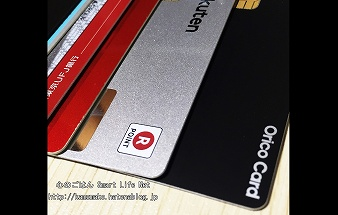 年会費無料 ETCカードおすすめランキング 即日発行