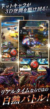 ラストクラウディア プレイ人数が多い人気RPGアプリ
