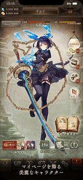 シノアリス プレイヤー数が多い人気RPGアプリ