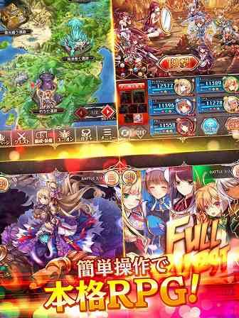 神姫プロジェクト PvPが面白いスマホゲーム