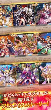神姫プロジェクト ターン制RPGアプリ