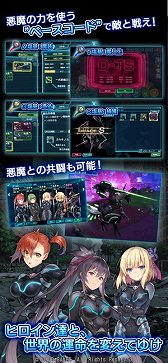 47HEROINES 悠木碧CVのスマホゲームアプリ