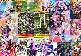 三国志アプリ新作おすすめ2019! 最新 無料ゲーム
