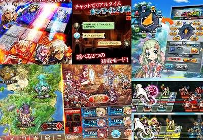 小倉唯スマホゲームアプリ キャラクターボイス