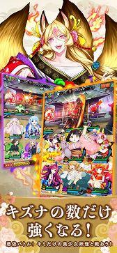 妖怪百姫たん 妖怪アプリ