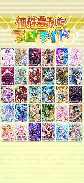 SHOW BY ROCK!! SB69 ケモナーアプリ