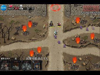 千年戦争アイギス 本当に面白いブラウザゲーム