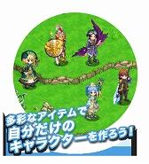 剣と魔法のログレス スマホで遊べるブラウザゲーム