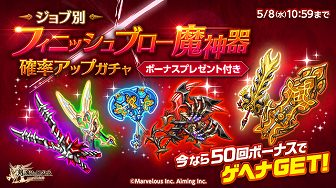 剣と魔法のログレス アバターの種類が多いブラウザゲーム
