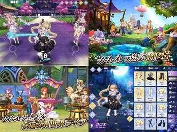 最新スマホゲーム!! 新作おすすめランキング2019