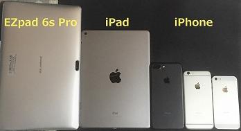 EZpad 安い2in1ノートパソコン iPad比較 大きさ