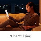 Amazonプライムデー2019おすすめ目玉商品2位 Kindle2