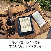 Amazonプライムデー2019おすすめ目玉商品2位 Kindle3