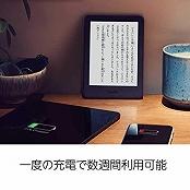 Amazonプライムデー2019おすすめ目玉商品2位 Kindle4