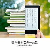 Amazonプライムデー2019おすすめ目玉商品2位 Kindle5