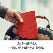 Amazonプライムデー2019おすすめ目玉商品2位 Kindle6