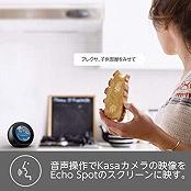 Amazonプライムデー目玉商品6位 スマートスピーカー2