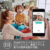 Amazonプライムデー目玉商品6位 AIスピーカー