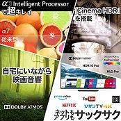 Amazonプライムデー2019目玉商品1位 ドルビービジョンテレビ
