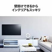 Amazonプライムデー2019目玉商品1位 有機ELテレビ