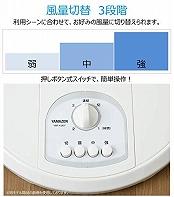 Amazonプライムデー2019目玉商品2位 山善扇風機