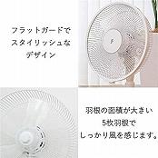 Amazonプライムデー2019目玉商品2位 リビング扇風機