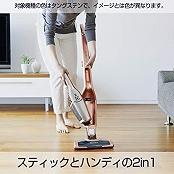 Amazonプライムデー2019目玉商品3位 掃除機