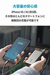 プライムデー2019目玉商品4位 小さいモバイルバッテリー