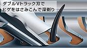 プライムデー2019目玉商品5位 電気シェーバー