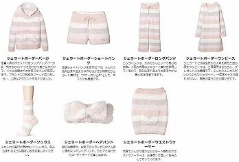 プライムデー2019目玉商品6位 ジェラートピケ