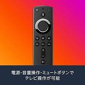 Amazonプライムデー2019目玉9位 FireTV Stick
