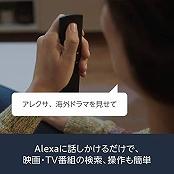 Amazonプライムデー2019目玉9位 FireTVStick