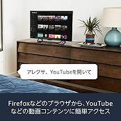 Amazonプライムデー2019目玉9位 HDMI接続