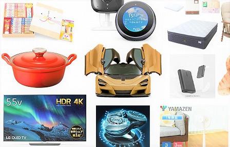 Amazonプライムデー2019目玉商品まとめ おすすめランキング お買い得なセール品