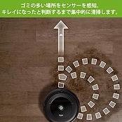 Amzonプライムデー2019目玉 お掃除ロボット