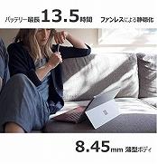 プライムデー2019目玉商品 タブレットキーボード