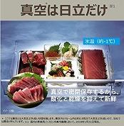 アマゾンプライムデー2019目玉商品 冷蔵庫