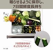 アマゾンプライムデー2019目玉商品 日立冷蔵庫