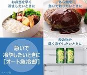 アマゾンプライムデー2019目玉商品 新鮮スリープ野菜室